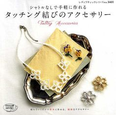 Tatting Lace Accessories   Japanese Craft Book by pomadour24, ¥1600
