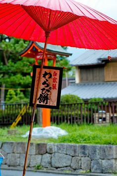 red umbrella Japan