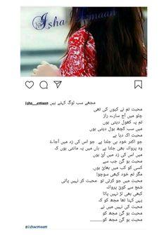 Urdu Quotes Islamic, Love Poetry Urdu, Poems, Sad, Comic, Poetry, Comic Strips, A Poem, Comic Book
