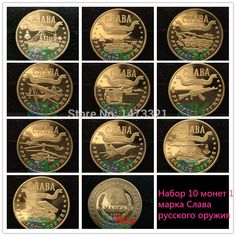 "10 styles "" Glory of Russian arms"" Russia Weapon coins"