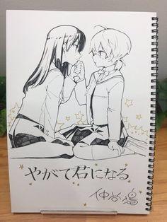 Sketch by Nakatani from yuri fair : YagateKiminiNaru Yuri Anime, Manga Anime, Anime Art, Anime Girl Cute, Anime Love, Yuri Cosplay, Love Confessions, Samurai Artwork, Lesbian Art