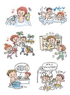 Japanese Illustration, Retro Illustration, Illustrations, Baby Cartoon Characters, Face Doodles, Inspiration For Kids, Mother And Child, Doodle Art, Vintage Art