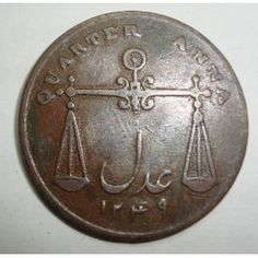 10 Rs Note, Birthday Number, Bhattacharya, Boat on Reverse Rare Coin Values, Coin Auctions, East India Company, History Of India, History Timeline, Antique Coins, Birthday Numbers, Rare Coins, Coin Collecting