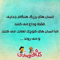 .  by kolah_ghermezi94