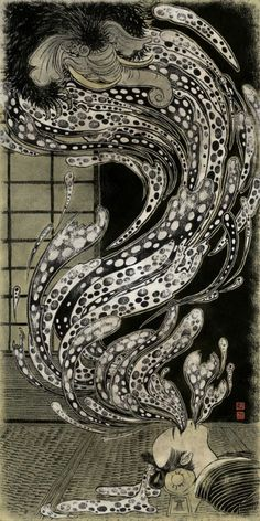 DREAMEATERS!!! Yuko Shimizu aka 清水裕子 (Japanese, b. 1946, Chiba Prefecture, Japan) - for BEASTS! 2 published by Phantagraphics Books; image of Baku, Japanese mythological Dream-Eater.
