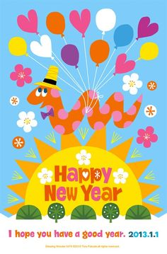 Happy New Year illustrated by Toru Fukuda