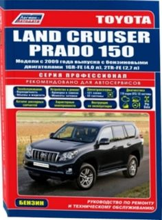 Download free toyota land cruiser prado diesel 1996 2002 repair you can download auto repair manuals service manuals workshop manuals and electrical wiring diagrams swarovskicordoba