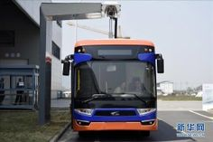 The world's fastest-charging electric bus, which takes as little as 10 seconds to completely recharge, is now in service in the coastal city of Ningbo, China.