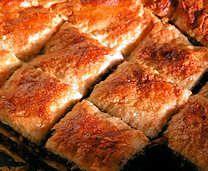 Bulgarian Cooking Recipe - Tikvenik
