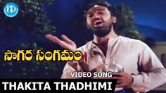 Thakita Thadhimi Song - Sagara Sangamam Movie Songs - Kamal Haasan - Jay...