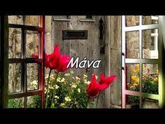 Μάνα - YouTube The Creator, Youtube, Decor, Messages, Pictures, Decoration, Decorating, Youtubers, Youtube Movies