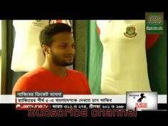 তারুণ্যে আস্থা সাকিব আল হাসানের ।। Shakib Al Hasan Depends Youth Cricketer