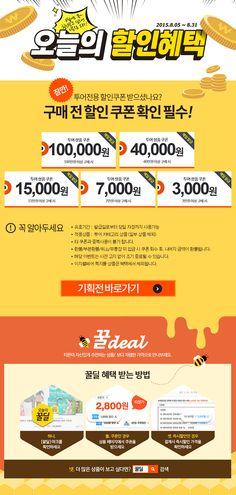 [춘천] 3시간 자유이용권, 친절한 수상레저 - 티몬 :: 비교할수록 쇼핑은 티몬!
