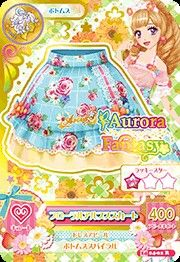 Floral Alps Skirt