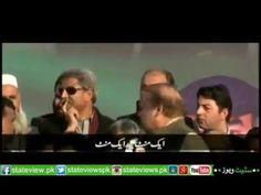 Nawaz ya shatan punjabi ghaddar Funny video