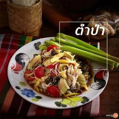 Thai Recipes, Clean Recipes, Authentic Thai Food, Tasty Thai, Thai Street Food, Thai Dessert, Food Menu, Diet Menu, Food Design
