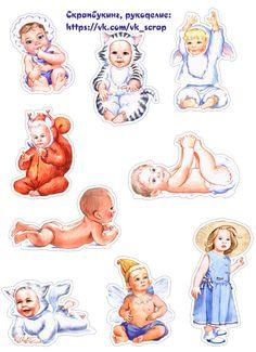 Картинки для детских работ