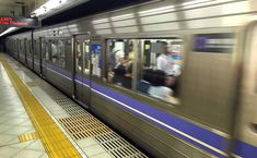 Meijo Line Nagoya Subway Japan Travel Guide, Nagoya, Line, Transportation, Train, Fishing Line