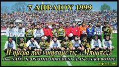 PARTIZAN-AEK 7/4/1999 ΦΙΛΙΚΟΣ ΑΓΩΝΑΣ