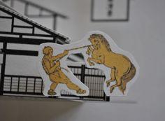 起こし絵(175x175x15mm)
