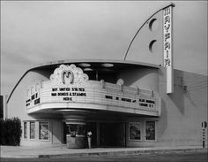 The Mayfair theater in the 1960's.