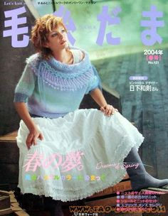 KEITO DAMA 2004 No.121 - azhalea VI- KEITO DAMA1 - Picasa Web Albums