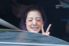 Your source of news on YG's biggest girl group, BLACKPINK! Please do not edit or remove the logo of. South Korean Girls, Korean Girl Groups, Heart Glasses, Blackpink Memes, Stay Weird, Blackpink Jisoo, My Princess, These Girls, My Idol