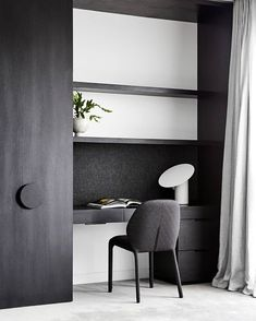 Monochrome Desk Lamp Our Polar Desk Light in Polar White finish featured in the newly completed Renwick House project by award recognised Melbourne based architecture firm NTF Architecture.