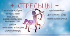 шуточная характеристика мужчины льва: 16 тыс изображений найдено в Яндекс.Картинках