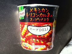 Photo - Ajinomoto Knorr Mexican Chili Con Carne Soup Pasta