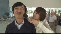 Masato Sakai and Yui Aragaki in Legal High