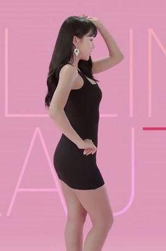 Sexy Asian Girls, Asian Ladies, Jinyoung, Asian Woman, Bodycon Dress, Kawaii, Lady, Skirts, Model
