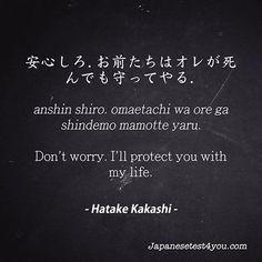 Learn Japanese phrases from Naruto part 02 Learn Japanese Words, Study Japanese, Japanese Quotes, Japanese Phrases, Caste Heaven, Naruto Quotes, Japanese Language Learning, Manga Quotes, Kakashi Hatake