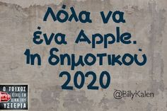 . Greek Memes, Funny Greek Quotes, Funny Qoutes, Funny Picture Quotes, Sarcastic Quotes, Favorite Quotes, Best Quotes, Speak Quotes, Funny Statuses