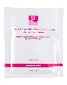 Альгинатная маска для лица коллагеновая c экстрактом Лаванды Beauty Style, 30 гр.*10 шт.  от Beauty style