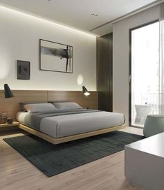 Modern Bedroom Design Inspiration