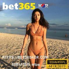 If You Want Something, Major League Soccer, Sports Betting, Online Casino, Playground, Bikinis, Swimwear, Korea, Target