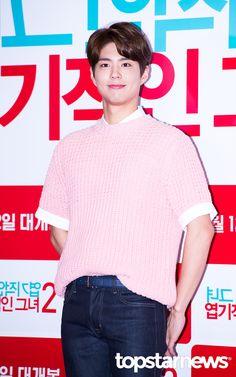 Image result for topstarnews Park Bo Gum