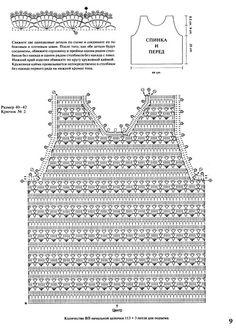 Fabulous Crochet a Little Black Crochet Dress Ideas. Georgeous Crochet a Little Black Crochet Dress Ideas. T-shirt Au Crochet, Crochet Bolero, Pull Crochet, Gilet Crochet, Crochet For Boys, Crochet Diagram, Crochet Blouse, Crochet Stitches, Crochet Patterns