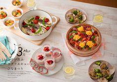 Amazon.co.jp: 12ヶ月のパーティスタイル ~季節のおもてなし&持ちよりレシピ~ (タツミムック): フードソムリエ: 本