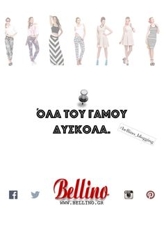 Bellino Blog #2: Μέσα στην αναμπουμπούλα των γάμων, σας προτείνουμε λύσεις για κομψές και στυλάτες εμφανίσεις!.. http://bellino.gr/blog/όλα-του-γάμου-δύσκολα