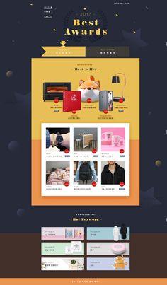 #2017년12월3주차 #1300k  #2017 총결산 1300k.com Promotional Design, Event Page, Coupon Design, Advertising Design, Editorial Design, Color Schemes, Desktop, Web Design, Banner