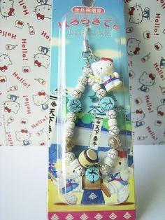 GOTOCHI HELLO KITTY Kawaii Mobile Cell Phone Mascot Strap Kitakyushu JAPAN 2002
