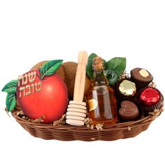 rosh hashanah baskets to israel