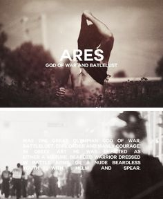 God of War. Ares