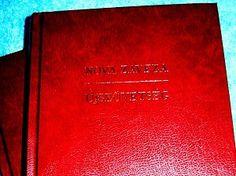 Hungarian - Slovenian Bilingual New Testament / Slovensko - Madzarska Nova Zaveza / Szloven - Magyar Ujszovetseg