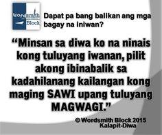Wordsmith Block