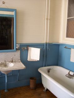Clermont State Historic Site: My Favorite Room at Clermont: The Bathroom