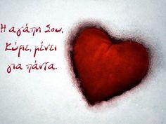 Η αγάπη Σου, Κύριε, μένει για πάντα. #εδεμ Slippers, Tumblr, Slipper, Flip Flops, Sandal
