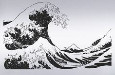 Vinyl Wall Decal Sticker Japanese Great Wave by Stickerbrand, $150.00